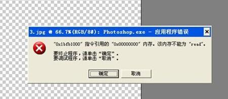 PS CS6 XP系统不能用滤镜液化功能,怎么破 求大神解答