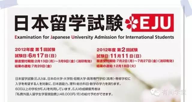 现在高中高二需要v高中去日本留学毕业条草易湖南校怀化高中图片