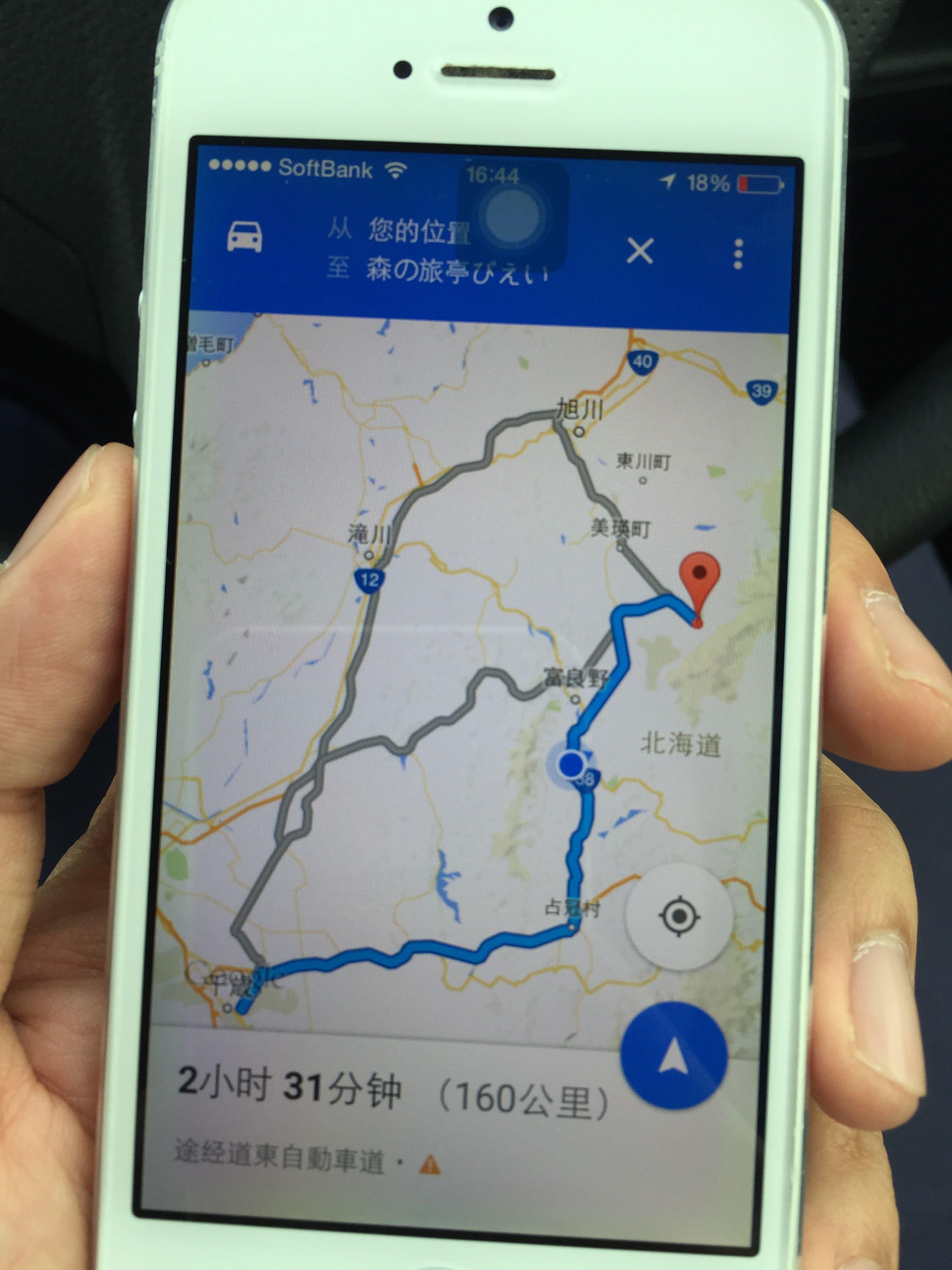 想去日本北海道自驾,大陆的驾照能租到车吗?有