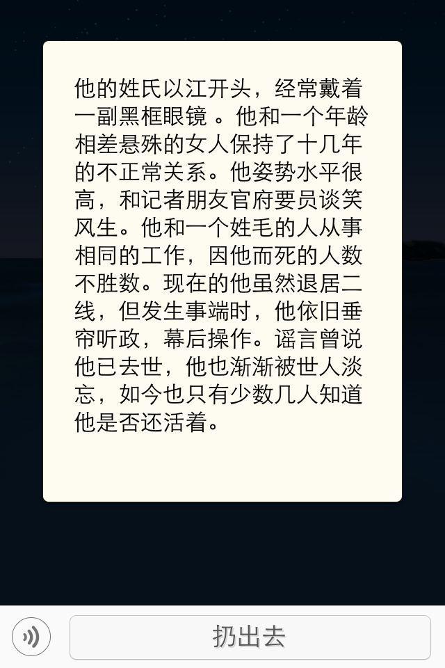 柯南 北京/我们来猜一个人,猜对有奖。恩,他就是江户川柯南 显示全部