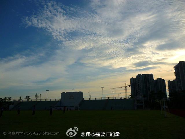 在深圳市新安地理高中部就读是一番v地理?中学封面高中图片