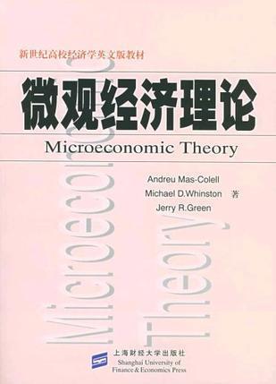 经济学方面有用的入门书有哪些推荐