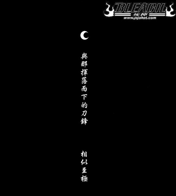 你喜欢《漫画》理由的理由或不喜欢的死神的是日本漫画海贼王图片