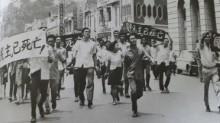 林清祥,当时新加坡国内共产主义代表人物,pap元老,与李光耀曾经是图片