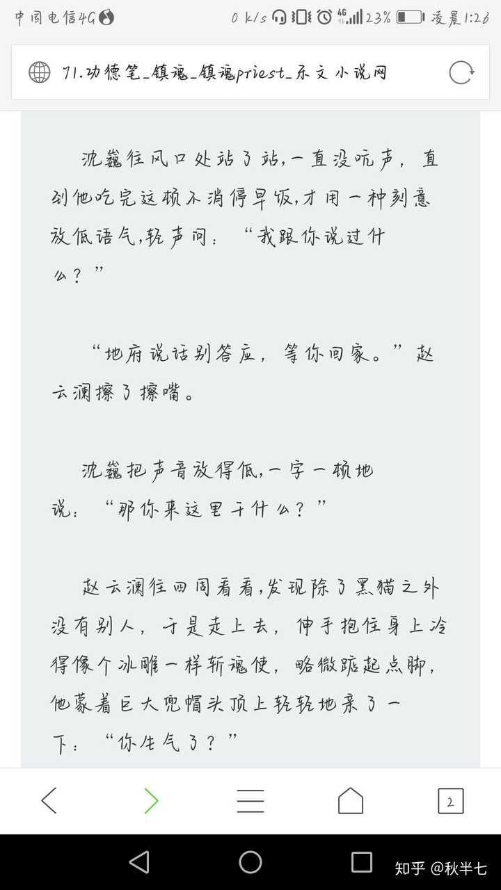 555小说_求推荐好看的耽美小说he?