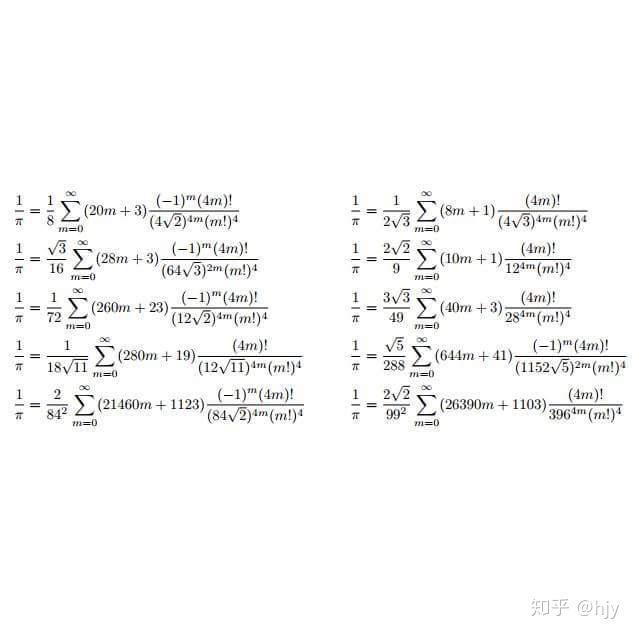 5.拉马努金恒等式(3)各种级数来表示圆周率的倒数