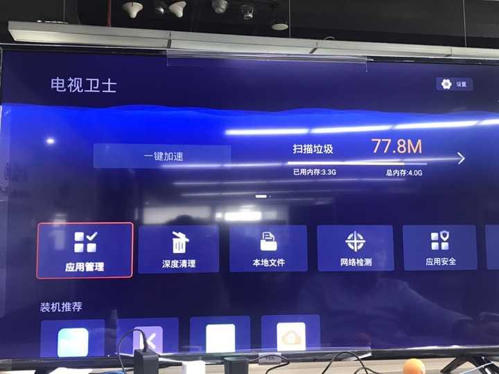 电视投屏软件那个好_电视投屏软件那个好