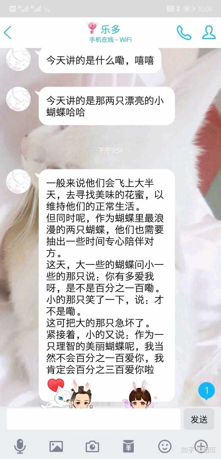 情感故事哄女朋友睡觉10篇 昆华故事网
