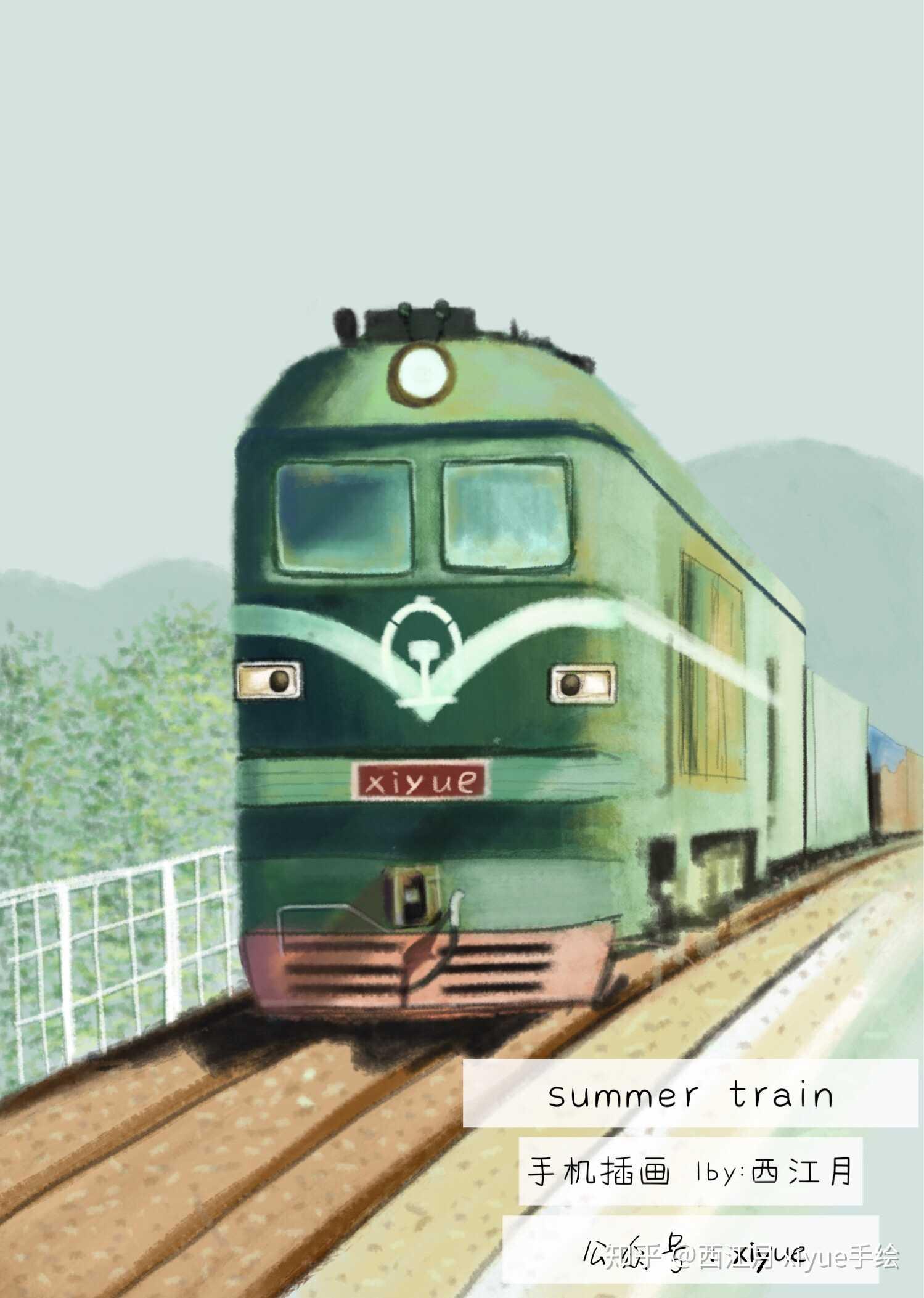 summertrain伴奏_summer train