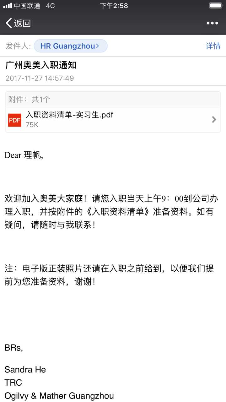 接受offer邮件 英文_接受offer回复邮件范本_接受offer邮件