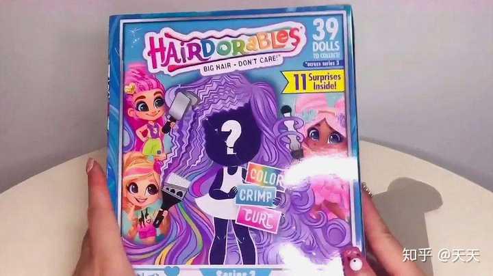 比如全网都在拆的美国hairdorables(美发娃娃) 你并不会知道里面是图片
