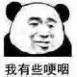 苹果中国区商店半天下架近3万款应用