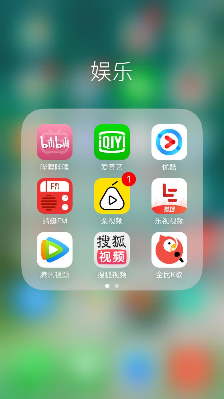 蜻蜓fm被苹果app store下架了么?