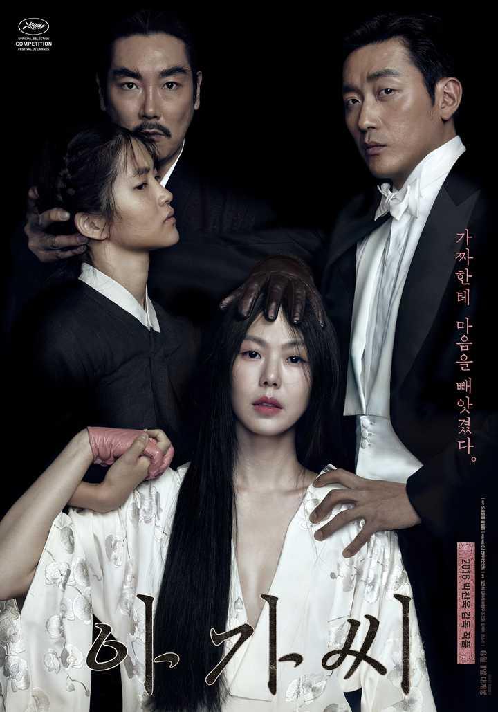 有哪些值得一看的韩国电影?代酷电影图片