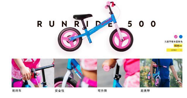 (1-4岁)(90-105cm)无脚踏平衡车 b'twin 500 girl(搭配创新刹车)图片