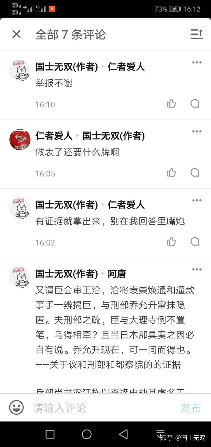网络语老梗是什么意思_2021新梗网络词yyds_江苏2021新高考模式