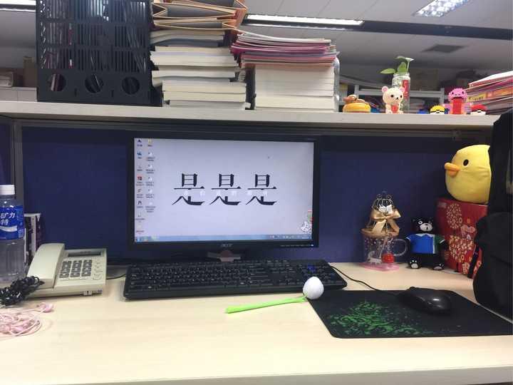 如何优雅的布置办公桌?(格子间)?图片