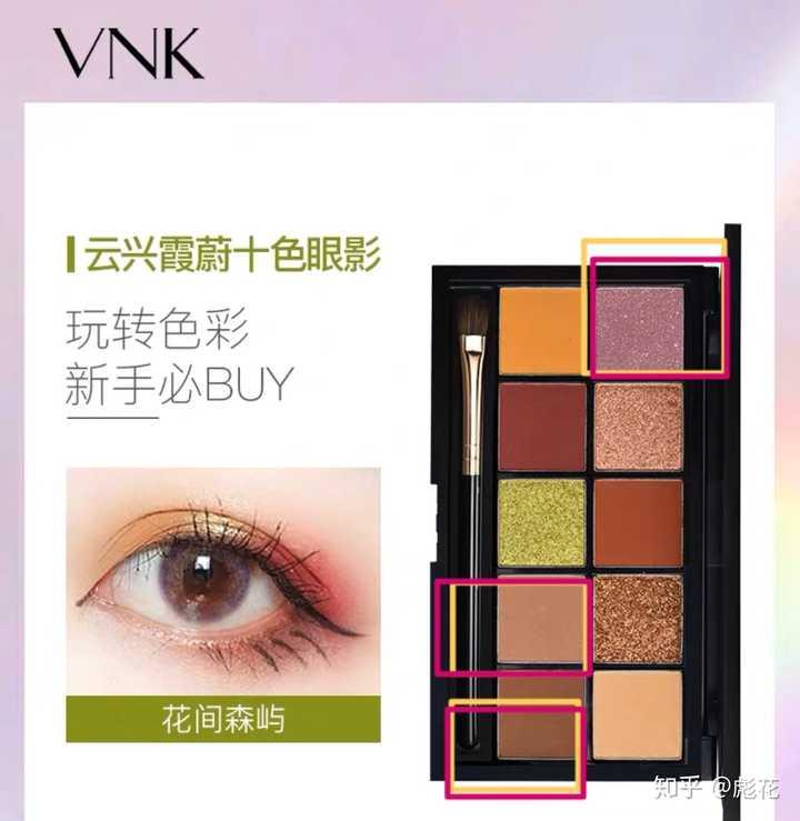 扇形双眼皮如何画眼妆啊眼线 眼影都找不到合适的?