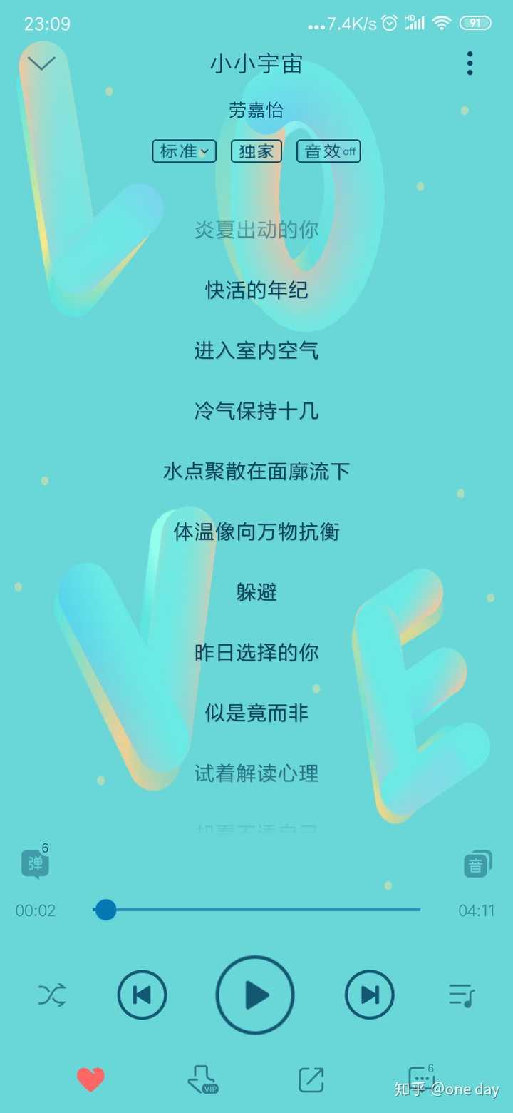 至net奇兵粤语_在b站一个粤语up主视频里面听到的歌