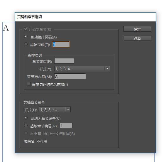 首先是在文字菜单下面找到文本变量-动态标题-编辑 如果标题里含有图片