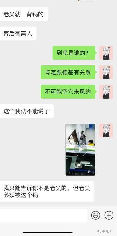 看待范冰冰与德基集团董事长不轨,李晨仍发微博:我们依然是我们?中国建筑设计院王建国图片
