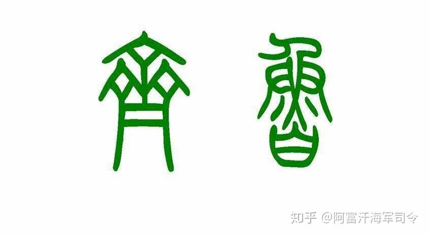 logo logo 标志 设计 矢量 矢量图 素材 图标 720_395