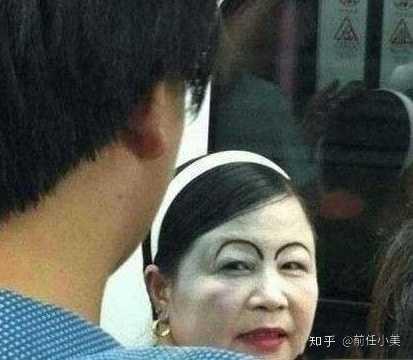 女生怎样化妆才不会显得太俗气?相关的图片