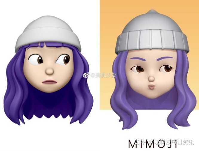 发型的mimoji和小米的memoji一样?到底什么意思苹果叫余罪图片