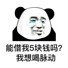 用表情说一个故事?信微广东聊天表情包话图片