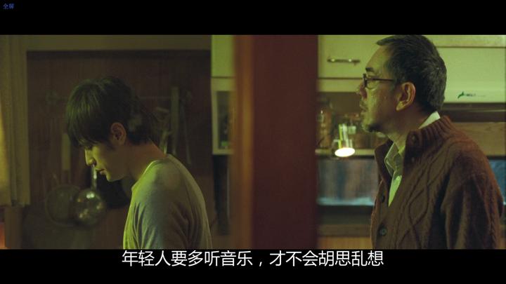 《不说的电影》是部好照片?电影院有人的秘密图片