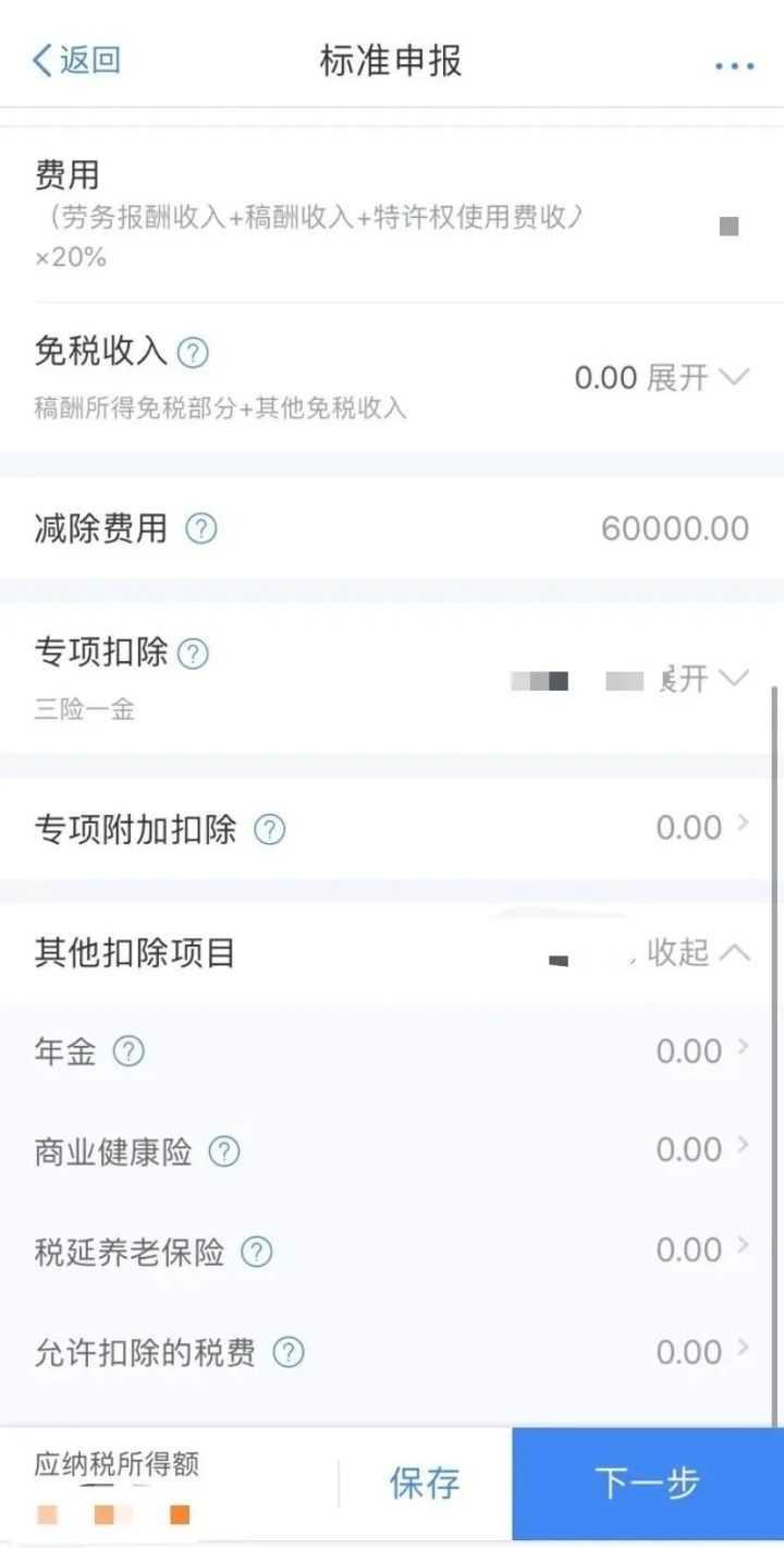 Huayi.com代表继续教育网刷:Huayi.com学习卡是一次性付款吗?那么,已经研究过的观点可以归我所有吗?