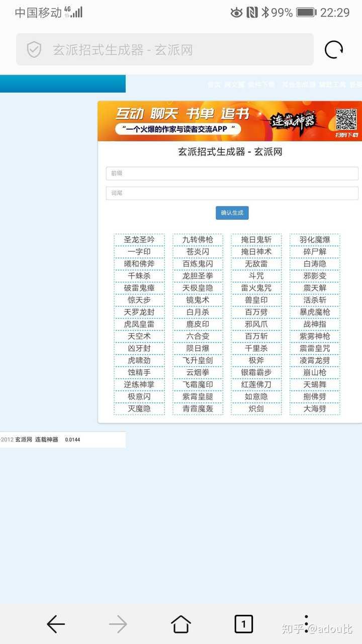 WWW_22CSCS_COM_www.xuanpai.com