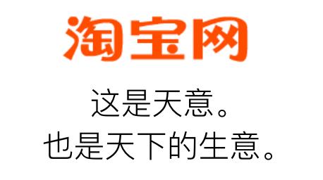 什么是「苹果式中文」?