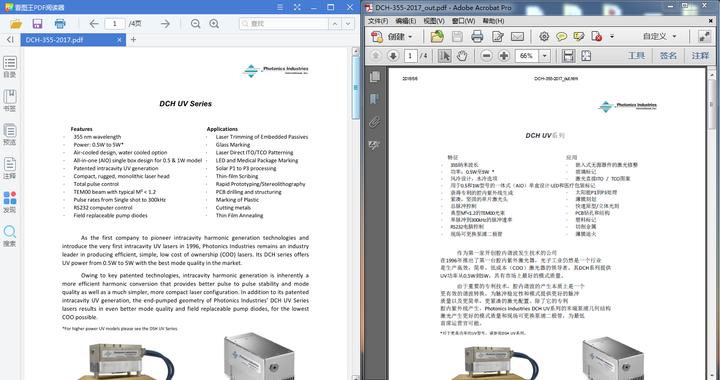整篇英文文献翻译_在线整篇翻译_pdf整篇自动翻译