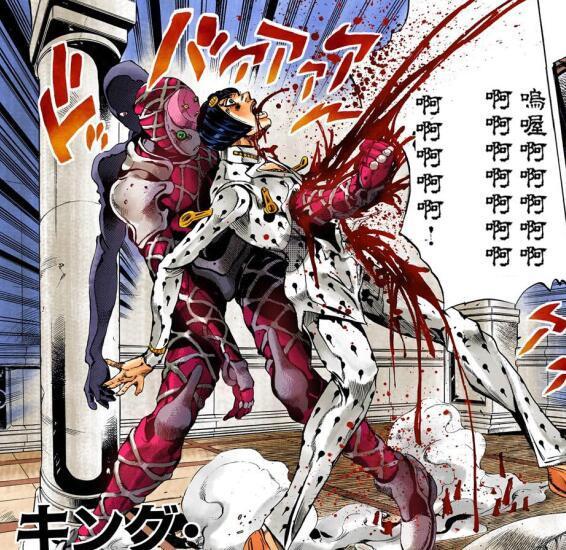 《jojo 奇妙冒险》第五部 boss 的替身 king crimson