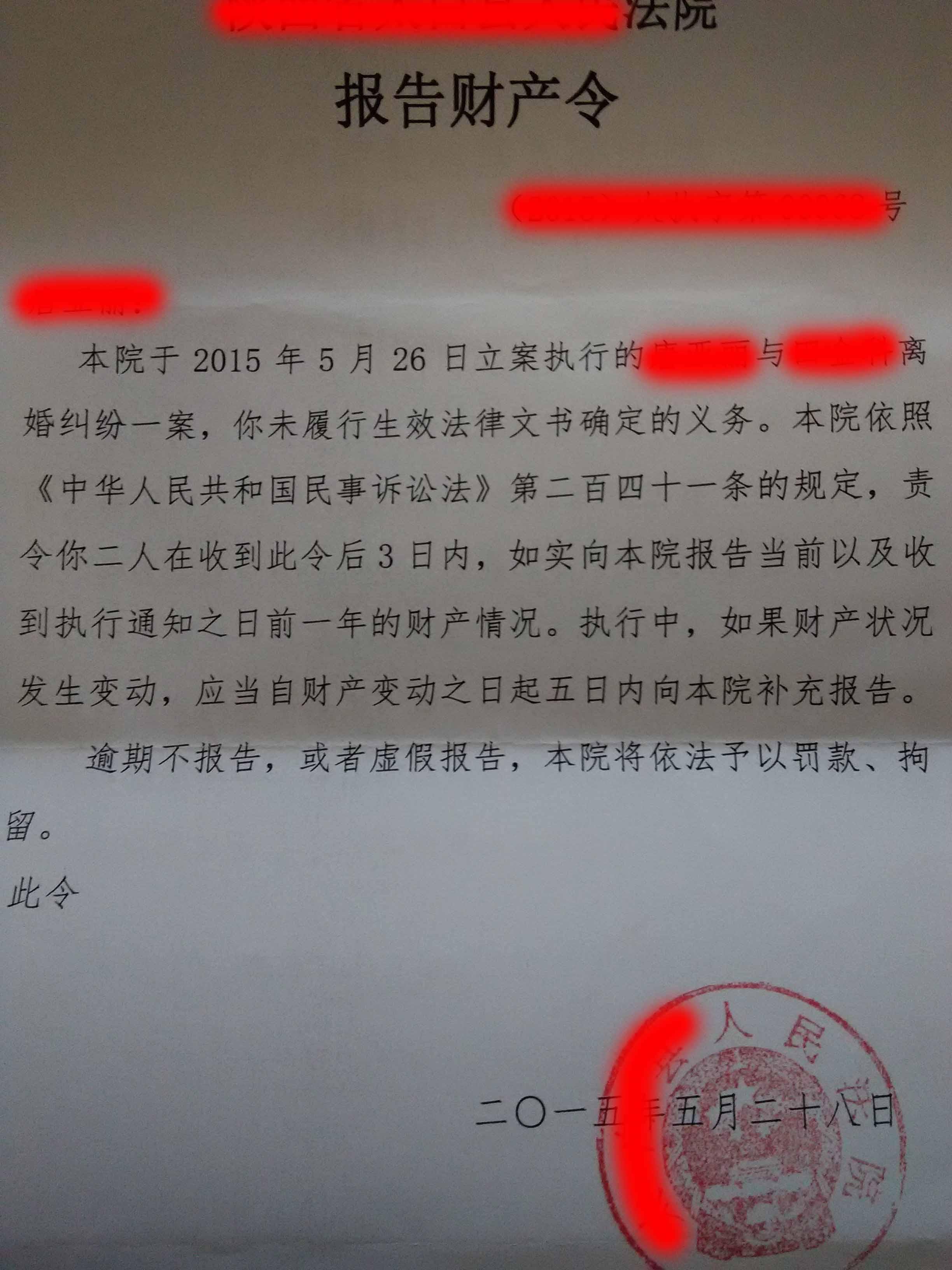 中国民航报 行李一件令_报告班长女兵5号报倒_报告财产令不去报后果