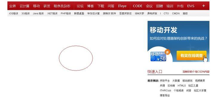 csdn学院_csdn是什么网站