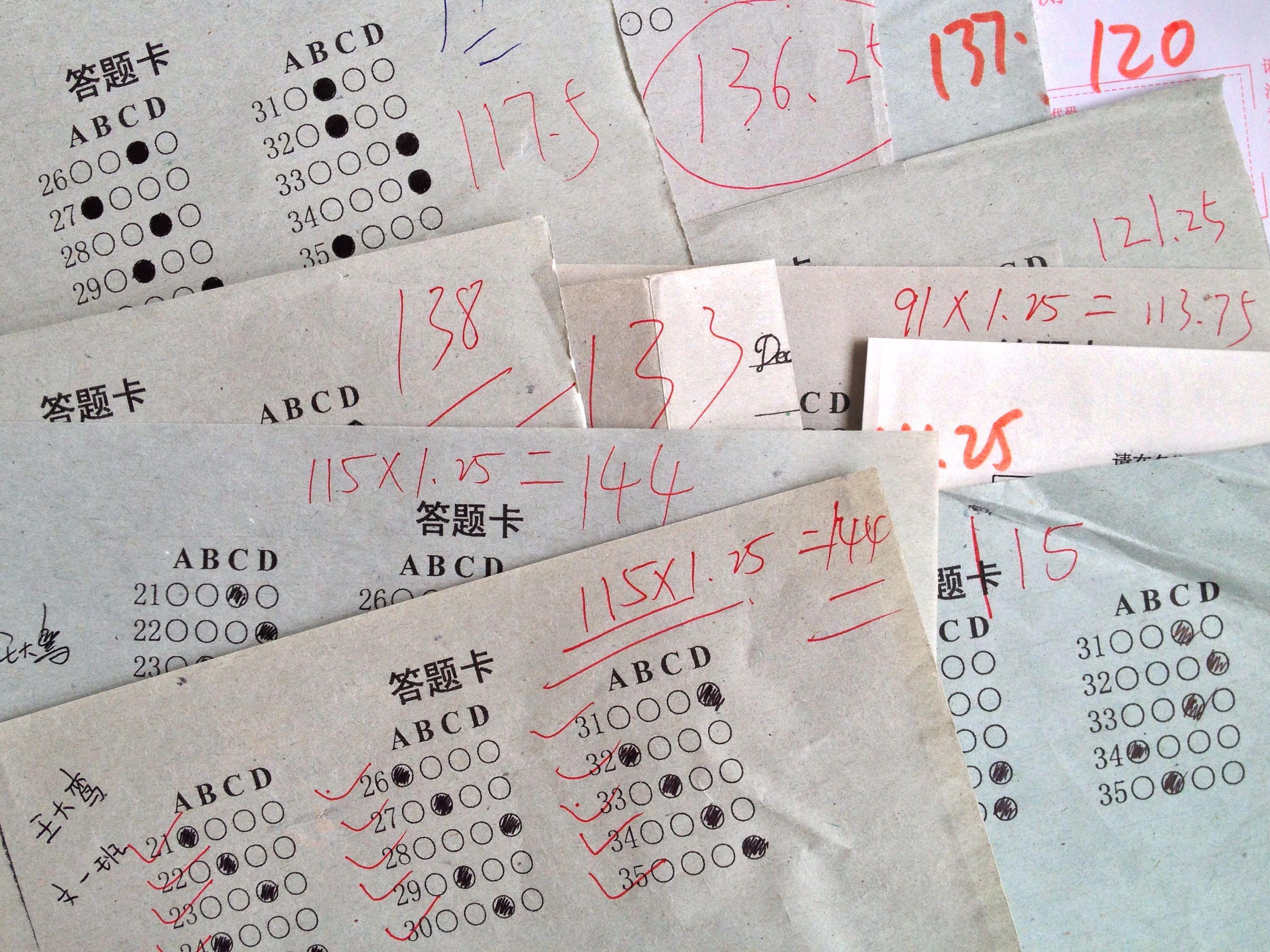 取得高中英语,在高考中学好130以上的成绩高中河北京高考在回读图片