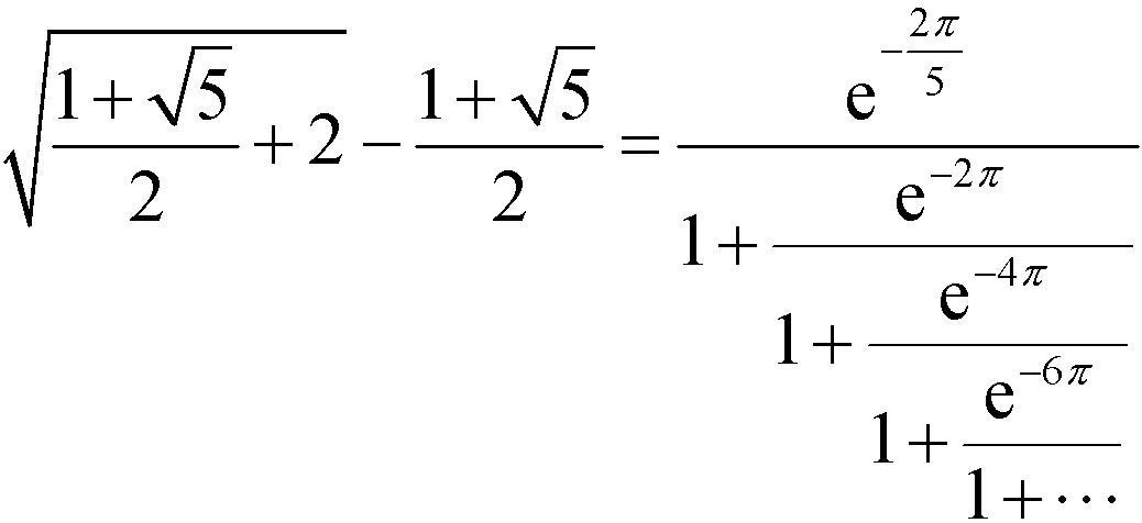 拉马努金黄金分割数公式