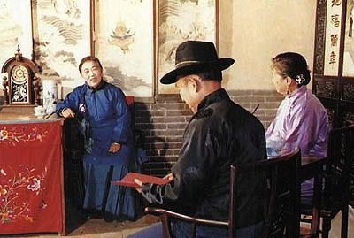 中式婚礼的本来面目(转载) - 大卫 - 峰回路转