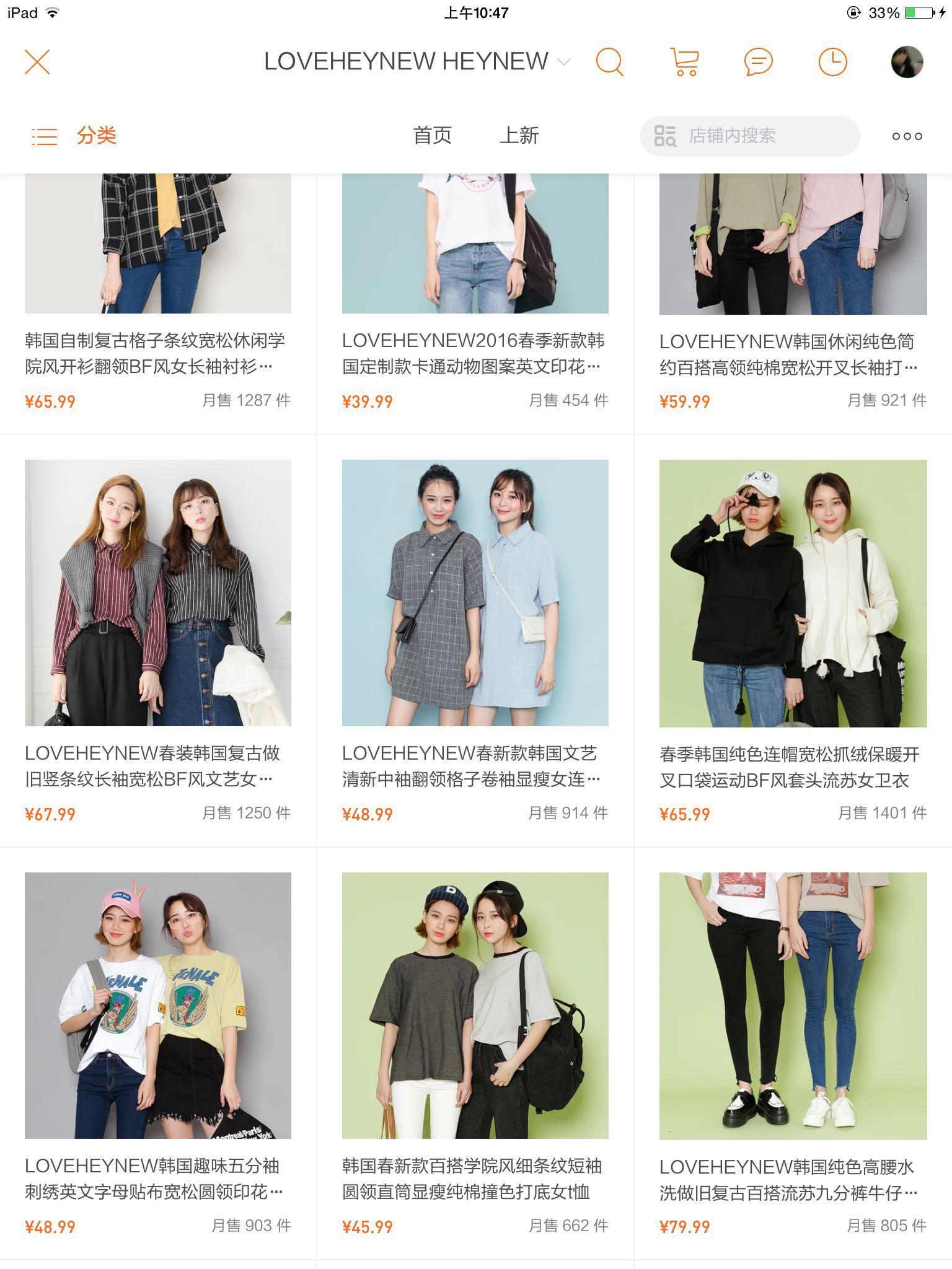 中学女生学穿衣自己,学搭配睡觉?走光初中女生打扮图片