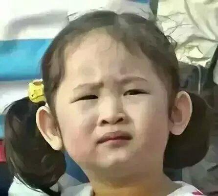 这个qq表情里的小女孩是谁?图片