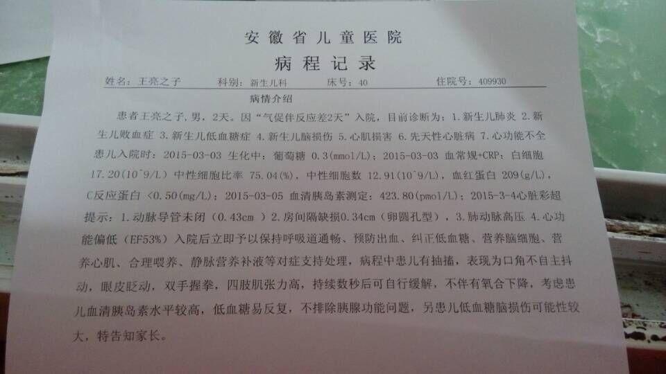 上海哪家儿童医院好? - 上海 - 知乎