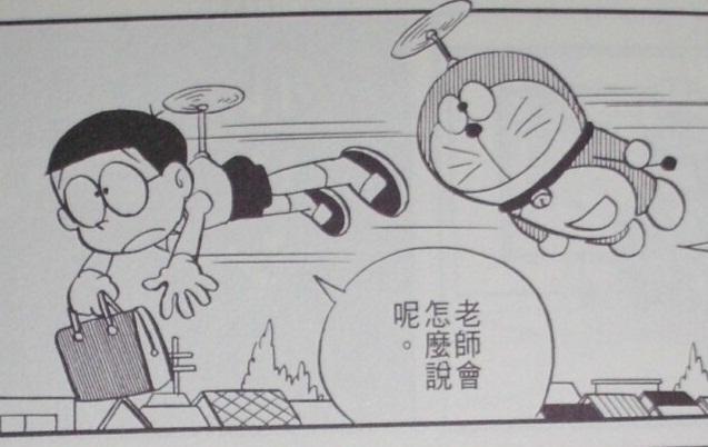 哆啦a梦的竹蜻蜓能带一个50kg的人飞多高,多远?图片