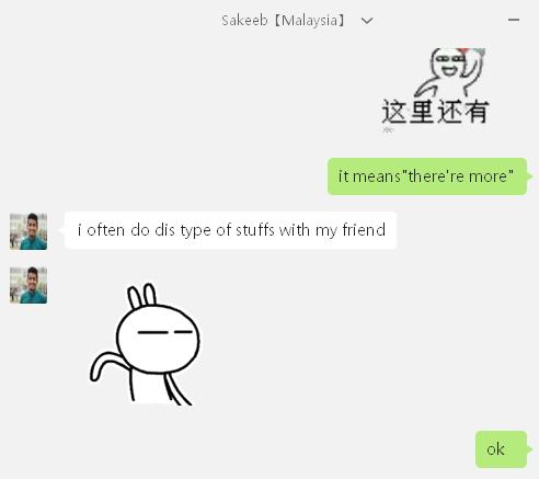 外国人在线聊天用表情图片(表情)?熊猫表情包搞笑表情包图片