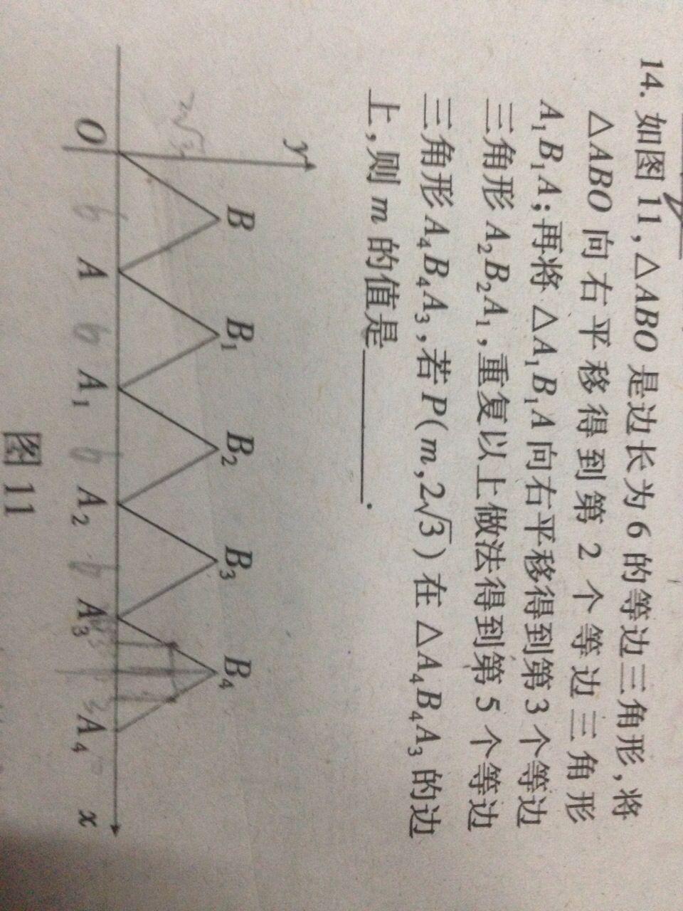 初二的数学题,联点不出来,我给忘了,求具体的做方法化深入包真想手把手教常态图片