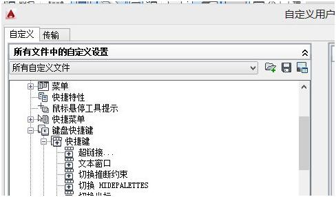 CAD中使F1合并Delete键删除的功,已成功.非cad具有多条线怎么把图片