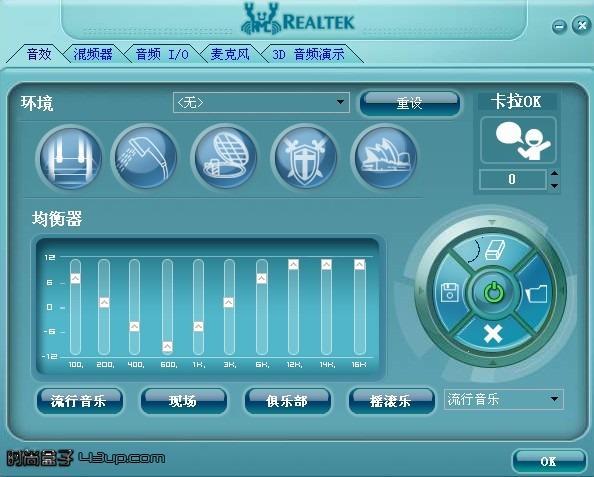 电脑 关于 比如/关于均衡器设置那得看你听什么类型的音乐,如果是普通的流行...