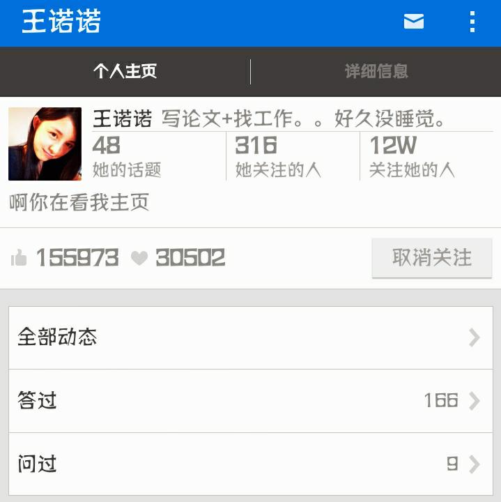 hao.11aabb.com_zhimg.com/f4ea4eb2f53a85e9addea11aabba6803_b.