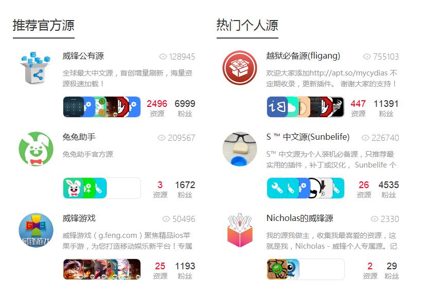 被偷走的22万后台:苹果商店事件盗刷账号v后台魏三手机的图片